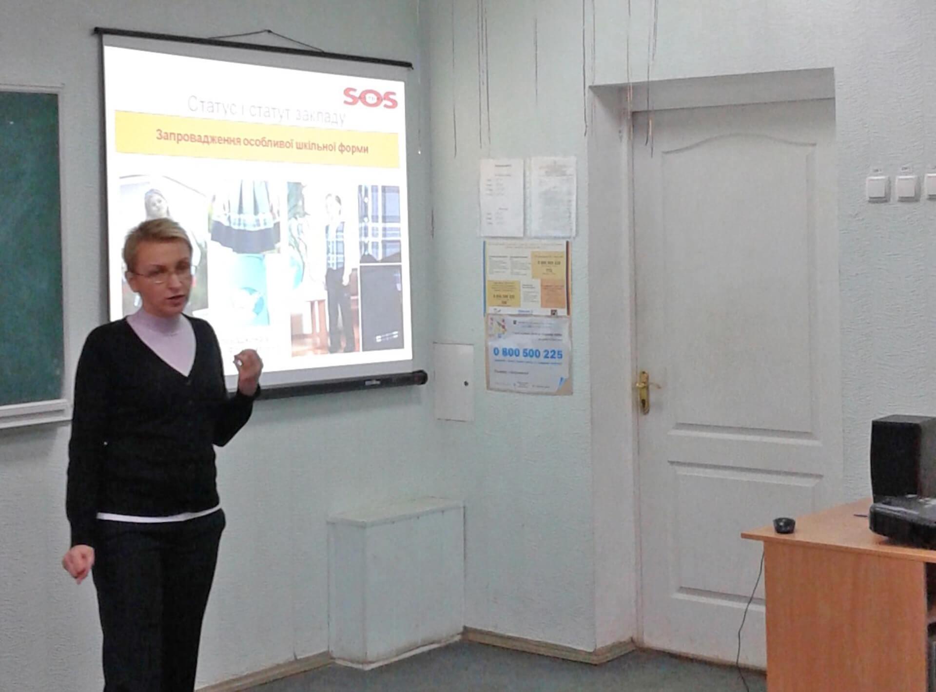 Дніпро, 21 грудня 2016 р.