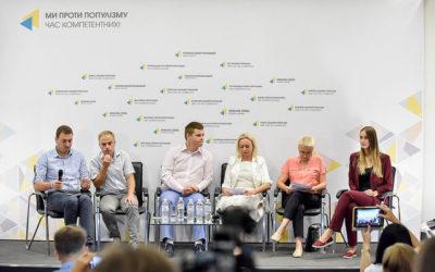Київ, 30 серпня 2018 року